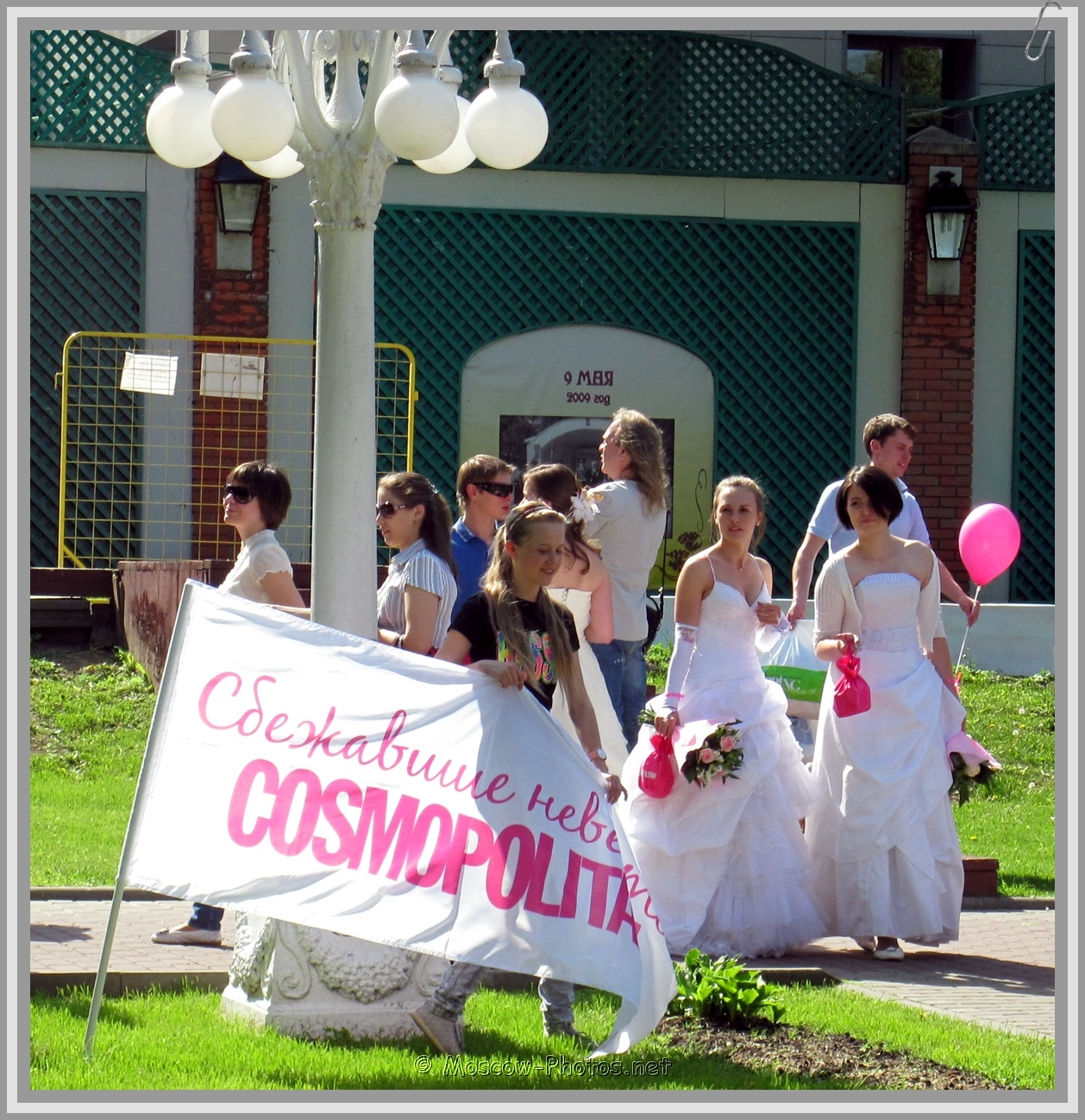 Moscow Runaway Brides Welcome Banner