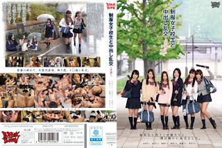 ZUKO-072 Medium And Uniform School Girls Out Orgy – Mikako Abe, Yuria Mano, Miki Shibuya, Miyu Aoki, Ai Makinose