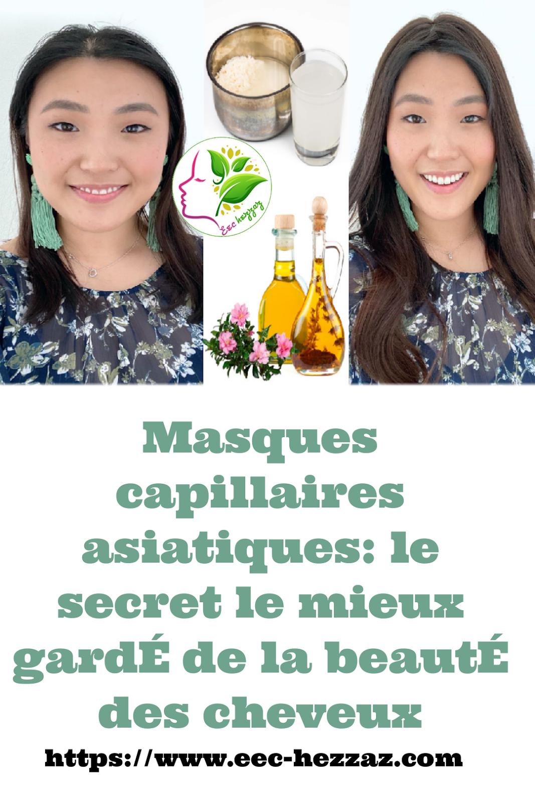 Masques capillaires asiatiques: le secret le mieux gardé de la beauté des cheveux