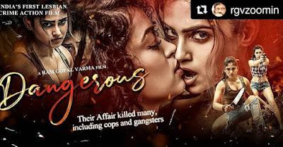 Apsara Rani movie dangerous