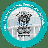 DLSG Rajasthan 2021 Jobs Recruitment Notification of Senior Draftsman and More 128 Posts