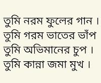 Maa Lyrics Arijit Singh