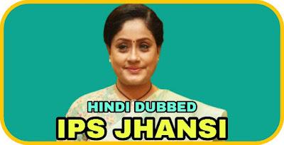 IPS Jhansi Hindi Dubbed Movie