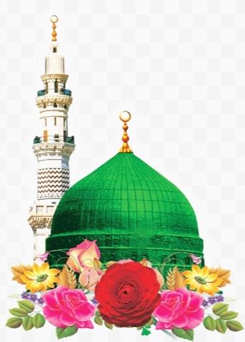 HIJRAT-E-HABSHA (QISA HAZRAT MUHAMMAD Sallallahu Alaihi Wasallam