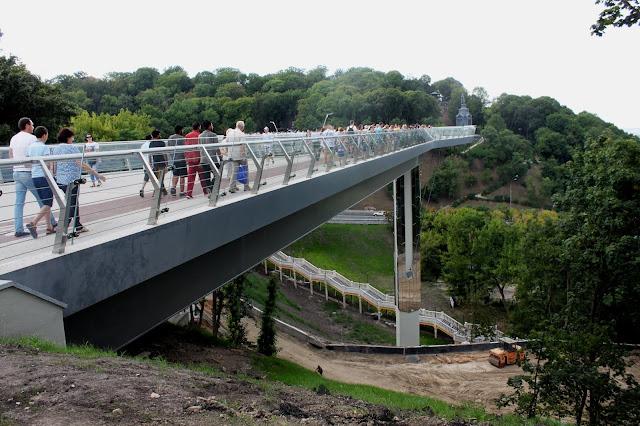 Новый мост в ЦПКО