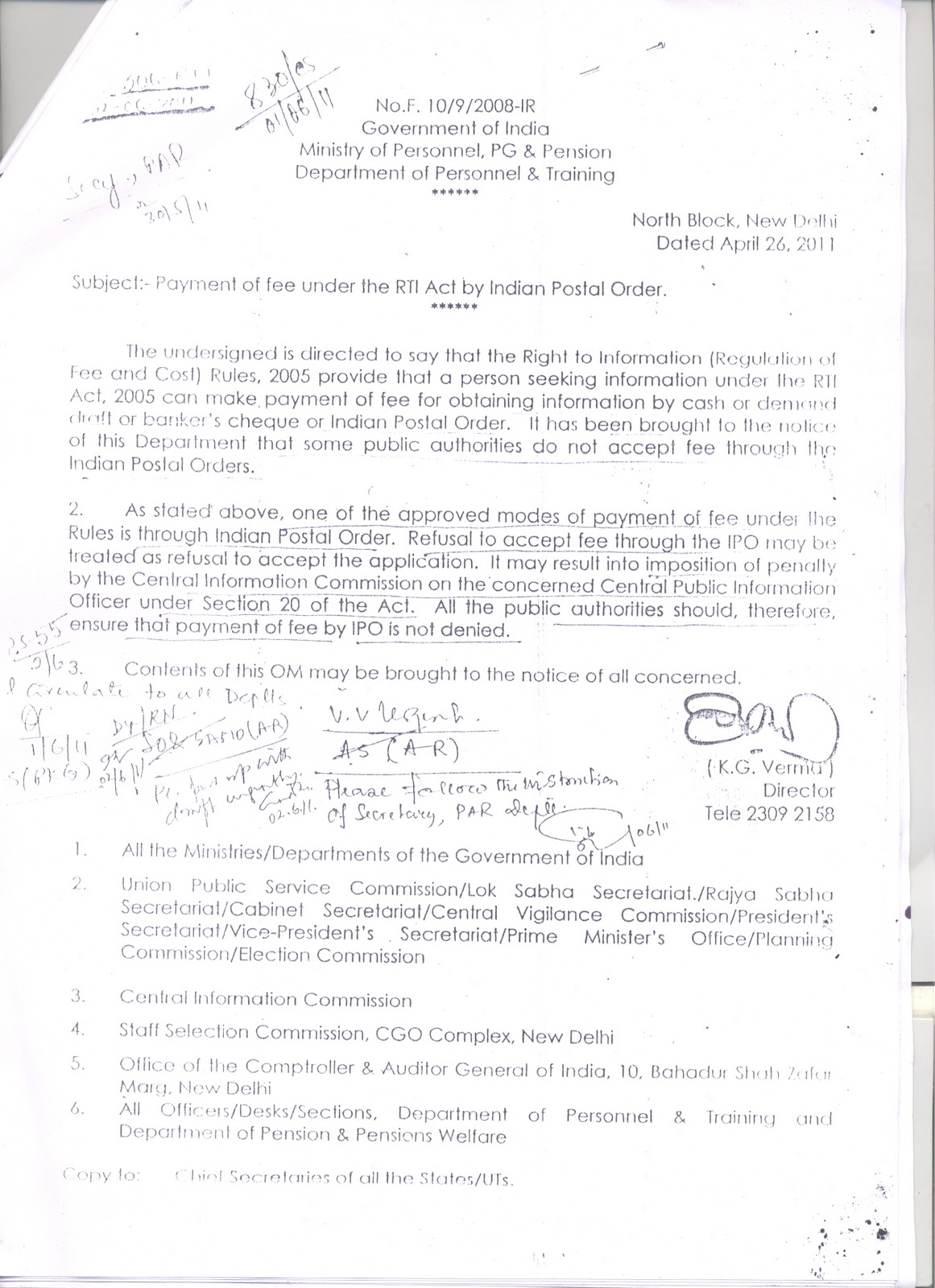 South 24pgs Relief Section: Regarding RTI