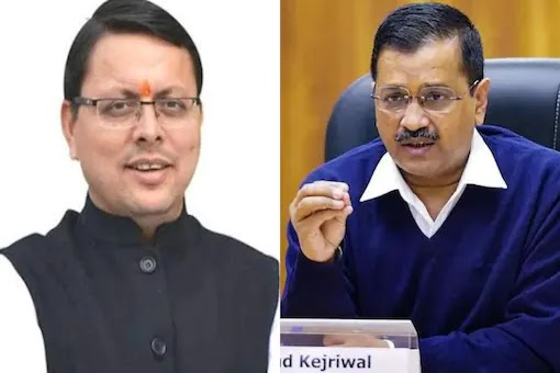 Uttarakhand Chief Minister aforementioned these things on Arvind Kejriwal' promise of free electricity