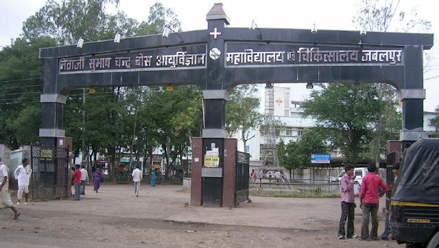 JABALPUR मेडिकल कॉलेज में सुदामा थाली शुरू - MP NEWS