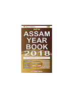 New Assam Year Book for ACS/ APS 2018 by Er. Sakir Alam