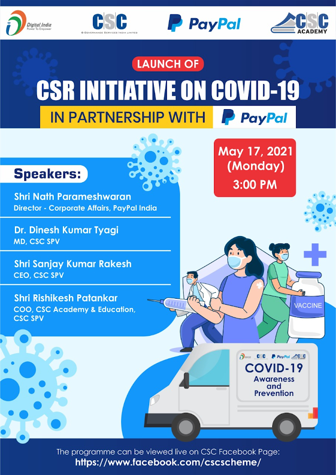 Lunch Of CSC Paypal CSR Initivilative On Covid-19 Project