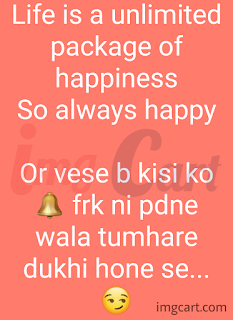 Love Sad Image Download In Hindi