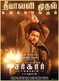 Sarkar (2018) Hindi Dubbed Full Movie Web-DL