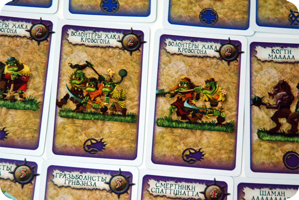 настольная игра мародеры хаоса, настільна гра мародери хаосу, boardgame Chaos Marauders