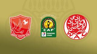 مشاهدة مباراة الوداد ضد حوريا 6-3-2021 بث مباشر في دوري أبطال أفريقيا