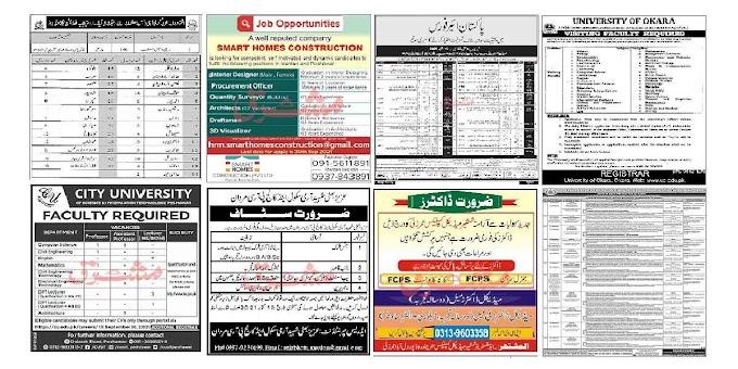 Today Jobs September 24 2021 in Various Departments | Dawn - Express - Jang - Mashriq - Nawa e Waqt - K2 - Aaj - Dunya - The Nation