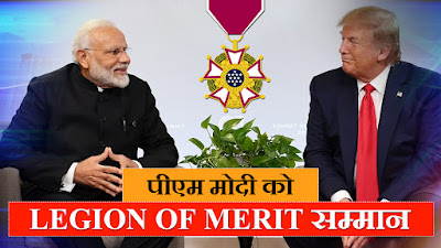 24 December 2020 Current Affairs in Hindi