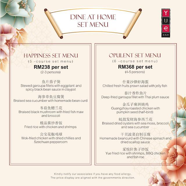 SHERATON PETALING JAYA HOTEL Yue Chinese Restaurant Offers Chinese New Year 2021 Festive Dishes