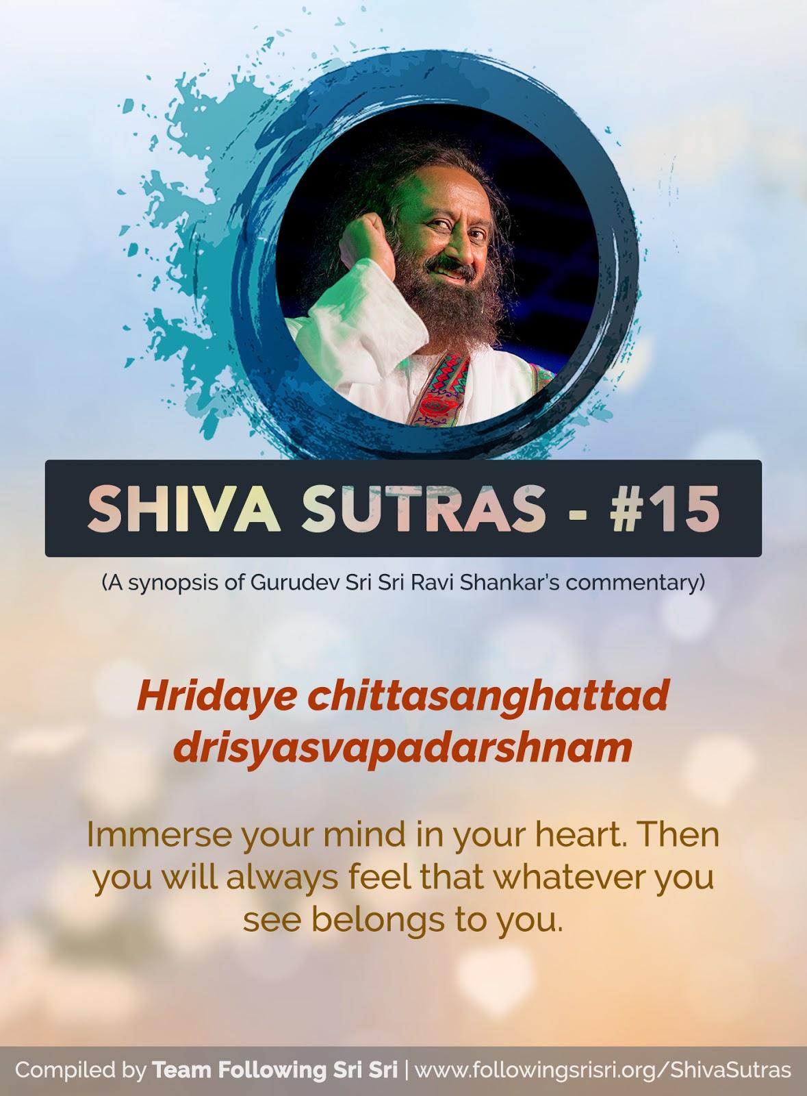 Shiva Sutras - Sutra 15