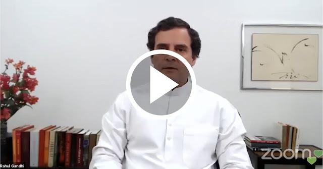 महाराष्ट्रातले 'डिसीजन मेकर' आम्ही नाही : राहुल गांधी || Marathi news