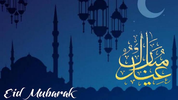 eid mubarak online greeting cards