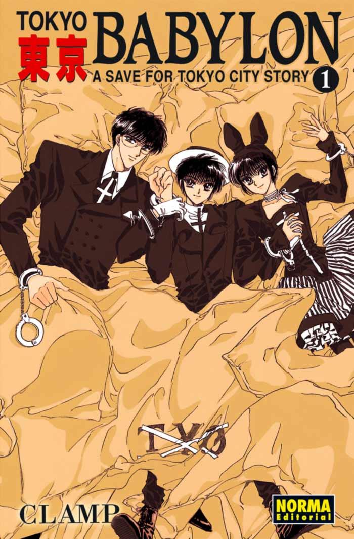 Tokyo Babylon manga - CLAMP - Norma Editorial