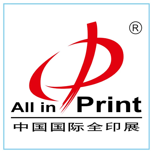 All In Print China Logo - Free Download File Vector CDR AI EPS PDF PNG SVG
