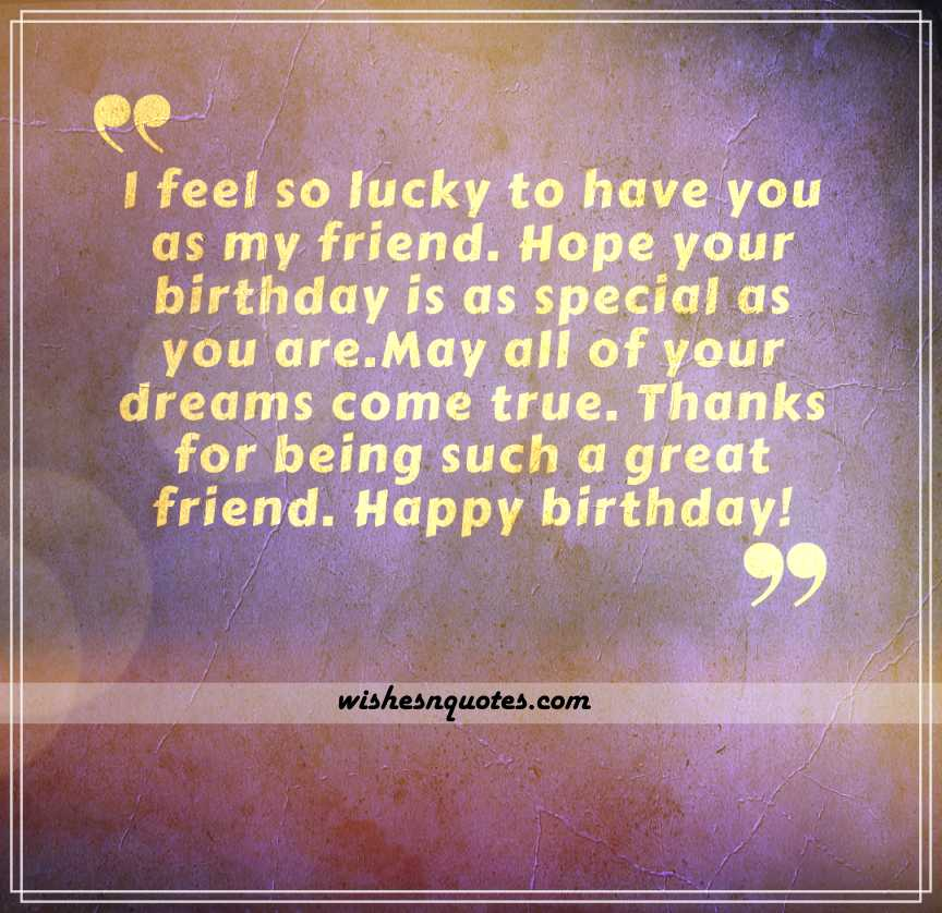Quotes For Birthday For Best Friend Boy Art Gallery