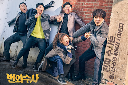 DRAMA KOREA TEAM BULLDOG : OFF DUTY INVESTIGATION EPISODE 11 SUBTITLE INDONESIA