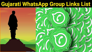 gujarati shayri whatsapp group link, new whatsapp group link, whatsapp shayari group join, gujarati status whatsapp group link, gujarati girls, h, gujarat, gujarat pradesh, gujarati language, gujarati natak, gujarati movie, gujarati film, gujarati song, gujarat samachar, gujarat video, whatsapp group link,