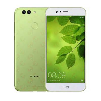 سعر و مواصفات هاتف جوال Huawei Nova 2 Plus هواوي Nova 2 Plus بالاسواق