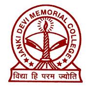 JDM College 1st Cut Off List 2016