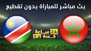 موعد مباراة المغرب ونامبيا بتاريخ 23-06-2019 كأس الأمم الأفريقية