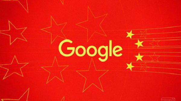 نموذج جديد من محرك البحث جوجل يثير الكثير من الجدل