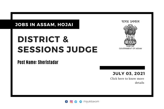 Hojai District Recruitment 2021