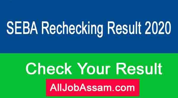SEBA Rechecking Result 2020