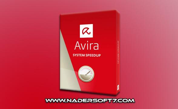 تحميل برنامج Avira System Speedup  للكمبيوتر مجانا اخر اصدار