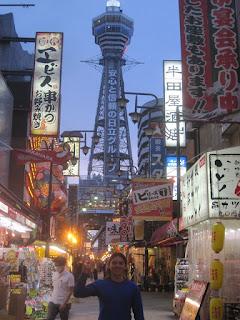 Torre Hitachi