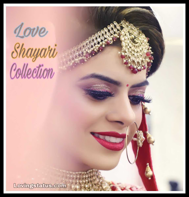 Love Shayari Hindi-Shayari Collection