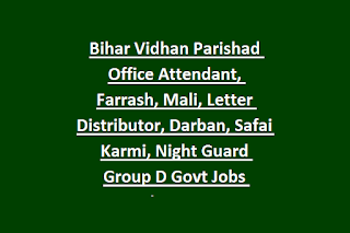 Bihar Vidhan Parishad Office Attendant, Farrash, Mali, Letter Distributor, Darban, Safai Karmi, Night Guard Group D Govt Jobs Recruitment 2019