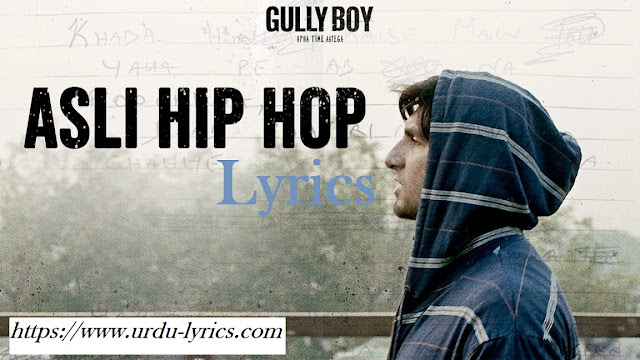 Asli Hip Hop Song Lyrics - Gully Boy Movie ( 2019 )