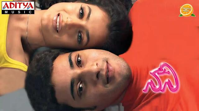 Pedave Palikina Lyrics - Naani (Movie) - A.R. Rahman   Ft. Mahesh Babu