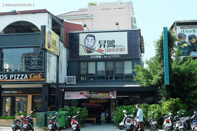 22502825407 93e6c9719e z - 【台中深夜食堂專輯一】台中44家營業到11點的餐廳