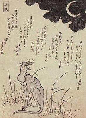 Cappuccetto Rosso contro Okuri-Inu