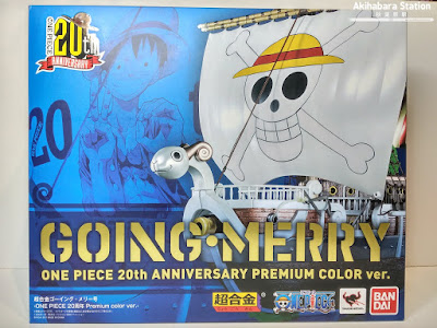 Chogokin Going Merry 20th Anniversary Metallic Color ver de One Piece - Tamashii Nations