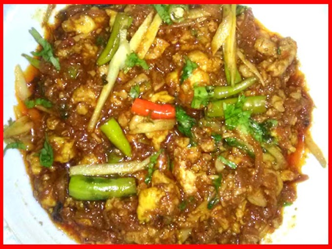 Spicy Fry Beef Brain Restaurant Style