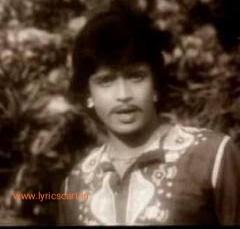 Adho Aalo Chayate [ আধো আলো ছায়াতে ] Lyrics in bengali-Kalankini Kankabati