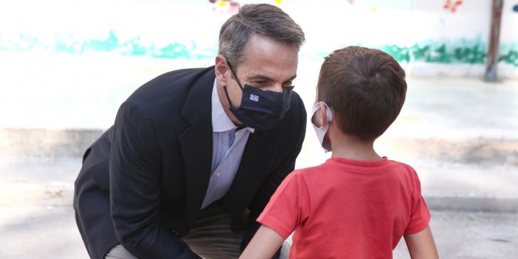 Μητσοτάκης: Θαυμάζω την υπευθυνότητα που δείχνουν τα παιδιά φορώντας τις μάσκες