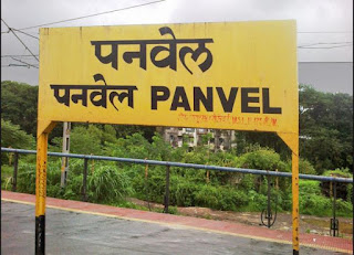 Panvel  and Parel  : New Terminus