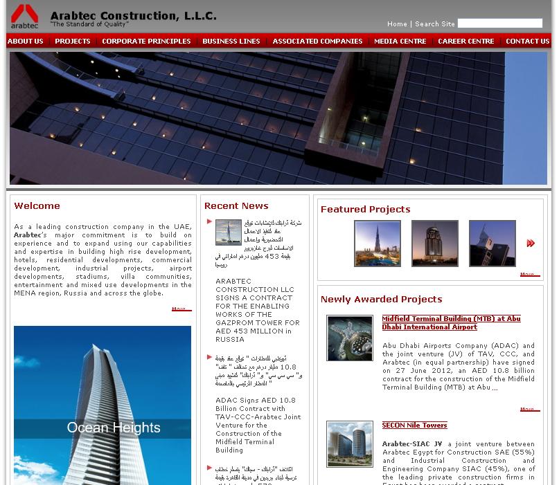 www arabtecuae com - Job Vacancies in Arabtec Construction