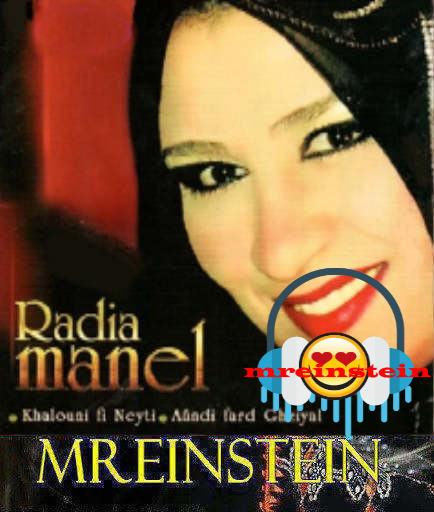 RADIA GRATUITEMENT MANEL 2012 MUSIC TÉLÉCHARGER